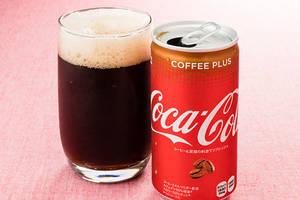 tres-click-coca-cola-kaffee-01